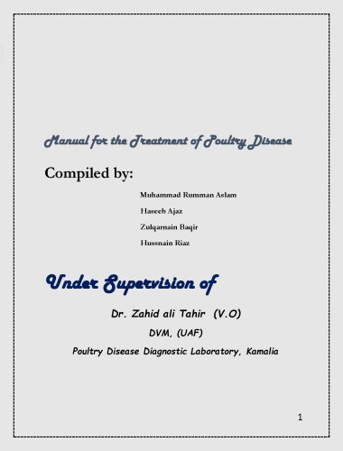 Manual For The Treatment Of Poultry Disease